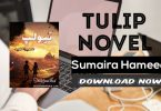 Tulip Novel By Sumaira Hameed