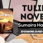Tulip Novel By Sumaira Hameed