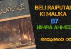 Beli Rajputan Ki Malika | Romantic Urdu Novel