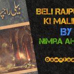 Beli Rajputan Ki Malika | Romantic Urdu Novel