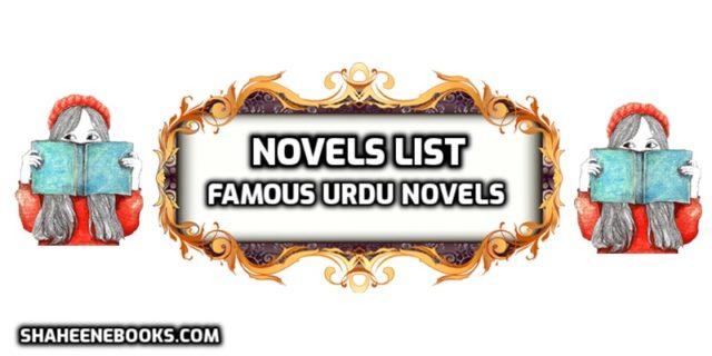 famous urdu novels