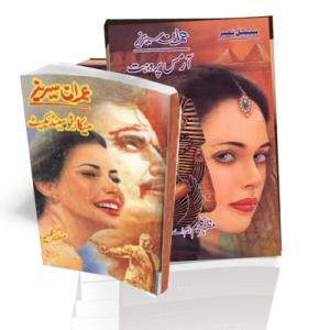 Imran-Series