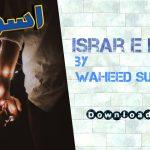 Israr e Ishq by Waheed Sultan| Romatic Urdu Novel