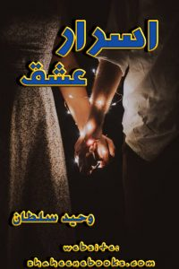israr-ishq-by-waheed-sultan