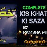 Kis Khata Ki Saza Payi | Romantic Novel