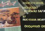 Mohabbat-Khawab-Safar-rukhsana-nigar