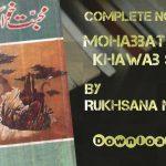 Mohabbat Khawab Safar by Rukhsana Nigar Adnan