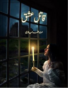 Qatil Ishq Complete Novel by Fatima Niazi