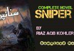 Sniper Urdu Novel By Riaz Aqib Kohler