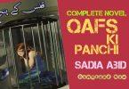 qafas-ki-panchi-by sadia-abid-pdf
