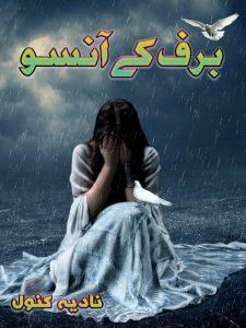 Baraf kay ansoo Complete Novel
