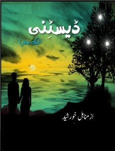 Destiny (Ek SafaR) Novel by Manahil Khursheed