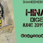 Hina Digest June 2019