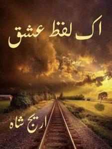 ek_lafz_ishq_by_areej_shah