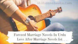 forced_marriage_novels_in_urdu