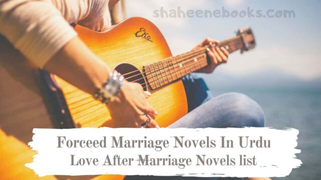forced_marriage_novels_in_urdu