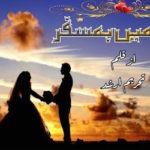 Safar Main Hamsafar Novel By Tehreem Arshad