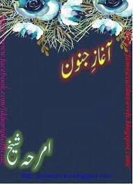 Aghaz e Junoon by Amirha Sheikh