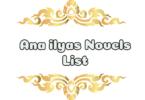 ana-ilyas-novel