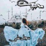 Mohabbat by Sajal Ali-Classic