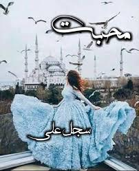 mohabbat by Sajal A;li