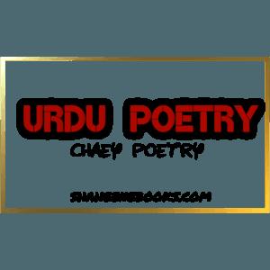 urdu-poetry-chaey-min