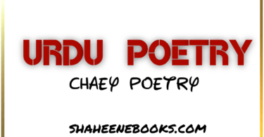 urdu-poetry-chaey-min