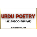 Urdu Shayari - Khushbo Urdu Poetry