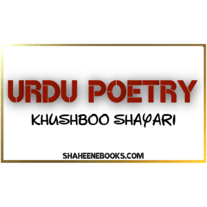 urdu-shayari-poetry-hindi-poetry-khusboo-shayari