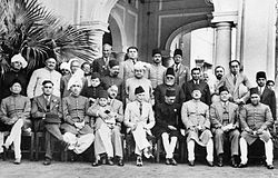 Group Photo of Muslim League leaders in 1940