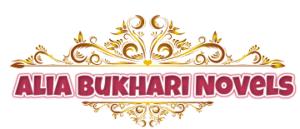 Alia Bukhari Novels List