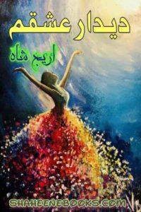 Deedar-e-Ishqam-by-Areej-Shah