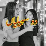 Do Sahailiyaan- short story