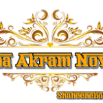 Saima Akram Chudhery Novels