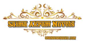 Saima Akram novels List