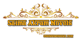 Saima Akram novels List