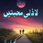 Ladli Muhabbatain by Fairy Malik