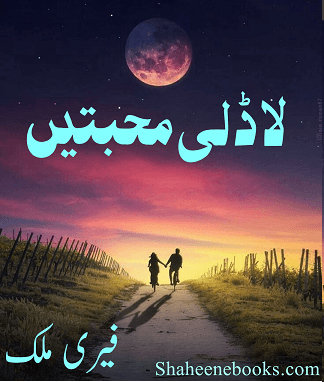 Ladli Muhabbatain by Fairy Malik