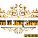 Aleem ul Haq Novels List