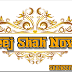 Areej Shah Novels List