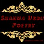 Shamma Poetry- Urdu poetry