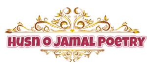 Husn o Jamal poetry