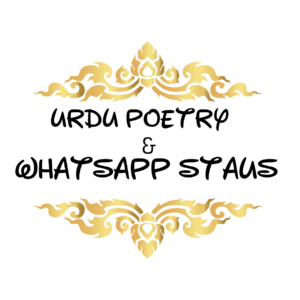 urdu-poetry-whatsap-status