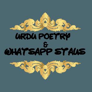urdu-poetry-whatsap-status