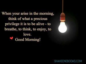 Love Shayari for-good-morning