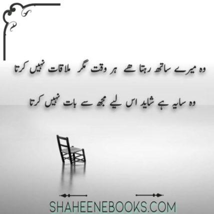 Love Shayari Best