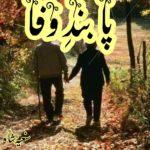 Paband e Wafa Novel by Saniya Shah