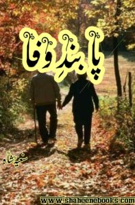 Paband e wafa novel by Saniya Shah