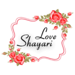 Love Shayari 2021 | Urdu Poetry |  Love Shayari in Urdu | Urdu Shayari