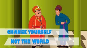 Change Yourself Not The World